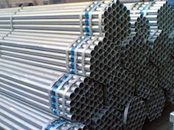 Non Ferrous Pipes from METAL TRADING CORPORATION