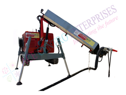 PRE OWNED SHOTCRETE SPRAY ARM from ACE CENTRO ENTERPRISES