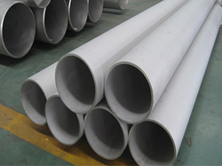Super Duplex Steel Pipes from KALPATARU PIPING SOLUTIONS