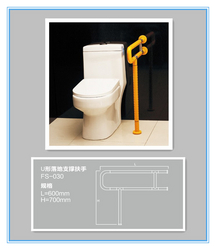 Toilet Disabled PVC Grab Bar from HANGZHOU KCROWN CONSTRUCTION & DECORATION MATERI
