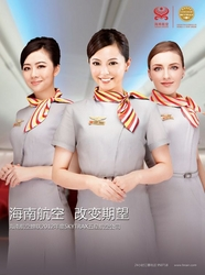 Airline Uniforms  from EXQUISITE MIDDLE EAST FZC