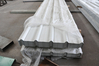 GI Roof Sheet In Qatar from GHOSH METAL INDUSTRIES LLC