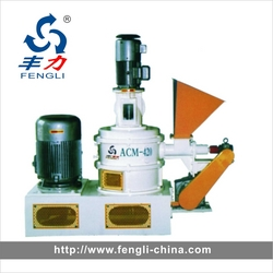 ACM Series Grinding Miller Manufacturer for Calcium Carbonate Plant from FUJIAN FENGLI MACHINERY TECHNOLOGY CO.,LTD