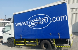 Printing Facility on Tarpaulins in UAE from SAVE CHOICE GENERAL CONTRACTING & TRANSPORTING EST