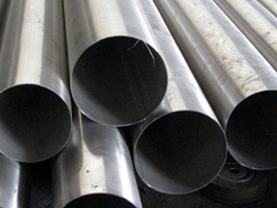 Pipes & Tubes from KALPATARU METAL & ALLOYS