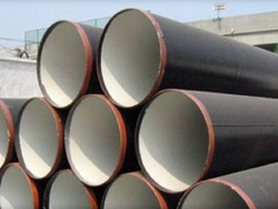 Cupro Nickel alloy Pipes & Tubes from KALPATARU METAL & ALLOYS