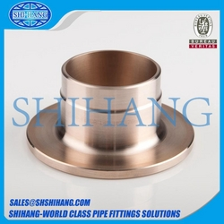 inner flange - din 86037 collar from SHANGHAI SHIHANG COPPER NICKEL PIPE FITTING CO., LTD.