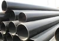 Seamless Tube from STEEL FAB INDIA