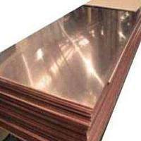 Copper Alloy Sheets from STEEL FAB INDIA