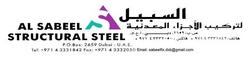 Steel Fabrication  from AL SABEEL STRUCTURAL STEEL FIXING