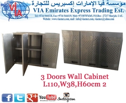 Wall Cabinet from VIAEMEX
