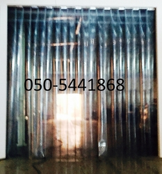 PVC CURTAINS IN UAE from DOORS & SHADE SYSTEMS