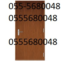 WOODEN DOORS from DOORS & SHADE SYSTEMS