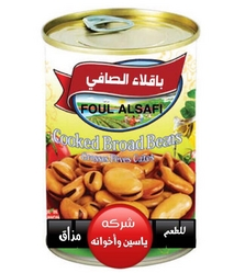canned broad beans from HANGZHOU FOCUS CORPORATION