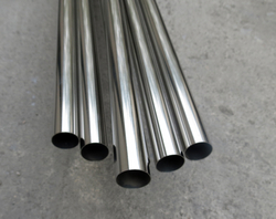 Stainless Steel Pipe from HUNAN GREAT STEEL PIPE CO.,LTD