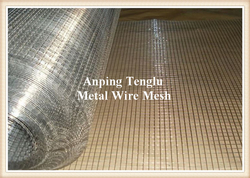 Hardware Wire Cloth from ANPING TENGLU METAL WIRE MESH CO.LTD./INFO@STAINLESSSTEELWIREMESHFACTORY.COM