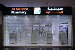 ROLLING SHUTTERS in UAE from NASEEM AL REHAN TRADING
