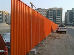 Corrugated Sheet Fence Panel from SAMURAI METAL & STEEL WORKS