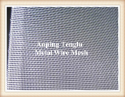 Aluminium Window Screen from ANPING TENGLU METAL WIRE MESH CO.LTD./INFO@STAINLESSSTEELWIREMESHFACTORY.COM