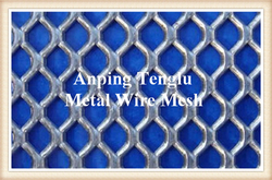 Expanded Metal Grill from ANPING TENGLU METAL WIRE MESH CO.LTD./INFO@STAINLESSSTEELWIREMESHFACTORY.COM