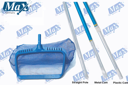 Leaf Skimmer Set from A ONE TOOLS TRADING LLC