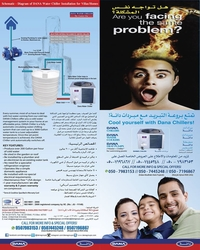 CHILLER IN SAUDI ARABIA from DANA GROUP UAE-OMAN-SAUDI [WWW.DANAGROUPS.COM]