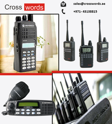 4 Way Walkie Talkie Set from CROSSWORDS GENERAL TRADING LLC