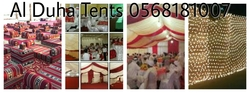 PARTY SUPPLIES PARTY TENTS PARTY FURNITURE CHAIRS TABLES RENTAL from CAR PARK SHADES ( AL DUHA TENTS 0568181007 )
