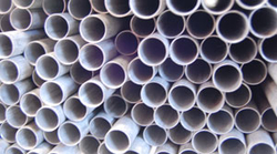 Alloy Steel Seamless Pipes & Tubes  from RATNADEEP METAL & TUBES LTD