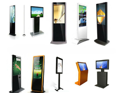 AV Integration, Digital Signage ,Professional Displays, Conference Room Solution ,Class room Solution, PA System from NOBLE INFORMATION TECHNOLOGY