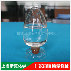 Anti-swelling dispersing lubricant  from JIANGXI SIMO BIOLOGICAL CHEMICAL COMPANY
