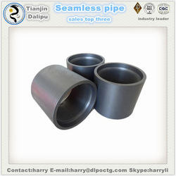 what is coupling the coupling of fox pipe steel pipe couplings from TIANJIN DALIPU OIL COUNTRY TUBULAR GOODS CO., LTD