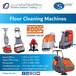 FLOOR CLEANING MACHINES IN UAE from DAITONA GENERAL TRADING (LLC)