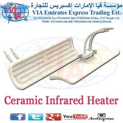 Ceramic Infrared Heater in UAE from VIA EMIRATES EXPRESS TRADING EST