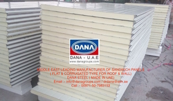 Ceiling /Roofing /Cladding elements ( Sheets & Panels) in RAK from DANA GROUP UAE-INDIA-QATAR [WWW.DANAGROUPS.COM]