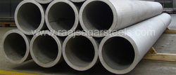 STAINLESS STEEL & HIGH NICKEL ALLOY BARS from RAAJSAGAR STEEL