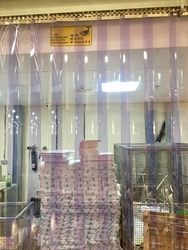 PVC Curtain in Dubai from WESUPPLY GENERAL TRADING FZC