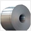 Stainless Steel Coils from JAIN STEELS CORPORATION