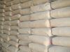 Cement Supplier in Abu Dhabi CEMENT WHOL & MFRS