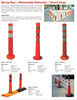 Spring Post / Reboundable Delineator Center Verge ROAD SAFETY EQUIPMENT & PRODUCTS