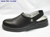 Kitchen Clog from ABILITY TRADING LLC