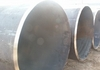 SEAMLESS PIPES IN INDIA