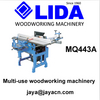 LIDA ORIGINAL multi-use woodworking machine MQ443A ...