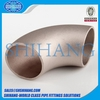 copper nickel elbow