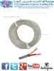 K-type Thermocouple Copper Wire Cable