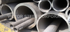 astm a269 tp 316 seamless tubes suppliers