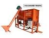 Automatic package dry mortar mixer