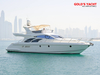 Rent yacht 50 ft - (for 17 pax)