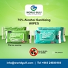 SOLVA ALCOHOL SANITIZING WIPES , KUWAIT