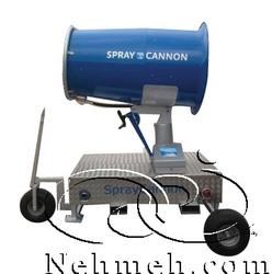 Spray Canon